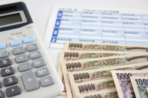 保育士は手取り15万円が平均?引かれる税金を解説