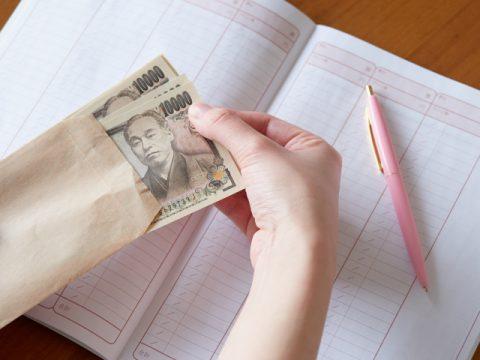 経験談 保育士は手取り15万円が平均 給料が15万円になる経験年数 保育士ライフ