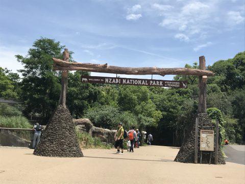 天王寺動物園ザンビ入り口