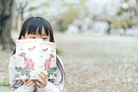 絵本を見る女の子