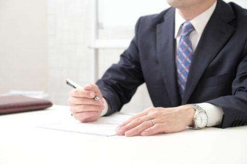 保育士の履歴書の書き方を解説!失敗しない基礎知識