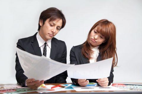 保育園へ就労証明書はいつ提出するの?書き方も解説