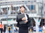 仕事を探す女性