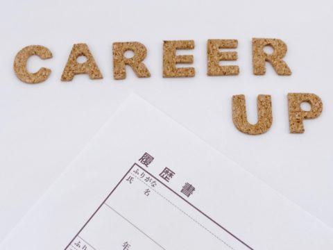 6.保育士としてキャリアアップができない【いつまでも新人扱い】