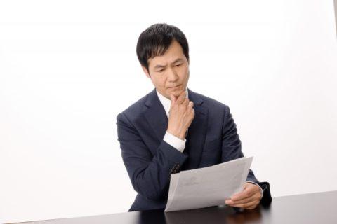 保育士が転職を繰り返すデメリット10選【末路は人生に影響する】