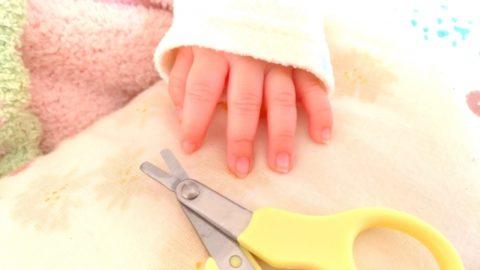 赤ちゃんの爪とハサミの爪切り