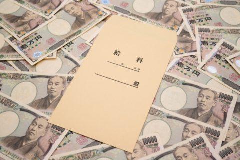 保育士が年収600万円の給料をもらう方法5選【園長を目指す】