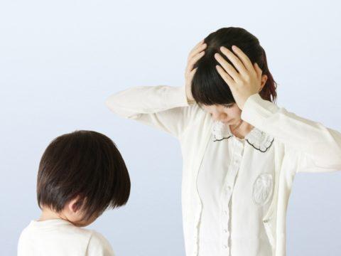 子供の叱り方の年齢別対処法【1歳・2歳・3歳・4歳・5歳】