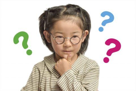 新人保育士が悩み辞めたいとなったら?対処法と注意点