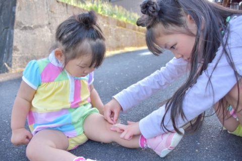 保育園で怪我をしたときのお詫びの方法と流れ3ステップ