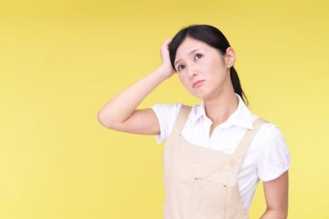 保育園の担任の決め方の流れ5ステップ【保育士の意見は聞くの?】