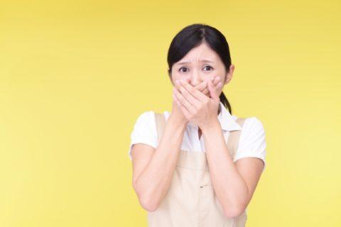 保育補助がいじめられる7つの原因【職場での実態とは?】
