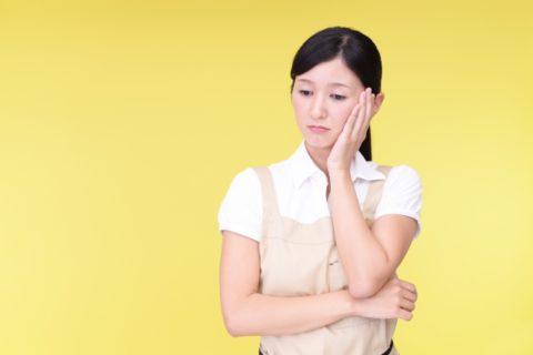うつ病の保育士が迷惑と感じる同僚の対処法【先生との接し方】
