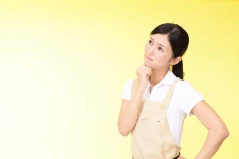 保育士の給料が安い5つの理由【原因はどこにある?】