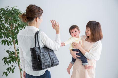保育園の先生がむかつく時の対処法5選【冷静に対応しよう】