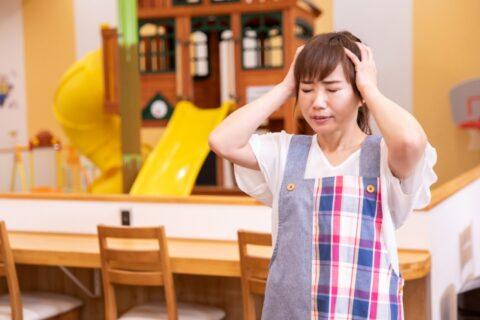 保育士と幼稚園教諭はどちらも大変な理由5選【やりがいとしんどさ】