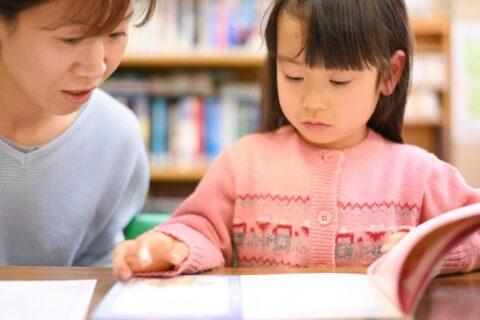 7.学童保育所【小学校の放課後の仕事】