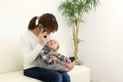 保育園見学の電話はいつすべき?【時期と時間帯を考えよう】