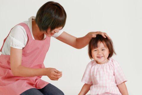 愛情いっぱいに育てられた子の特徴10選【子育ての見本にすべき】