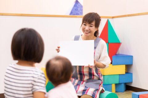 英語ができる保育学生の就職先【保育士資格を活かそう】
