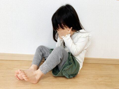 言うことを聞かない子供に疲れたらどうする?【子育ての悩み】