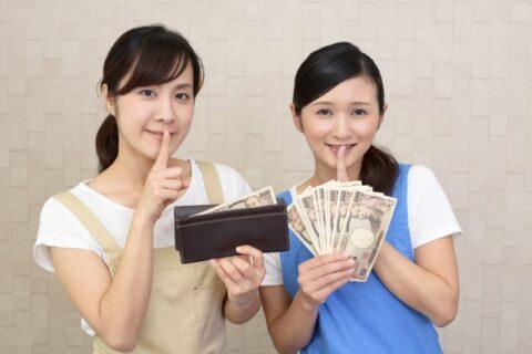 保育士が年収1000万円を現実にするための方法【水準を上げるためには】