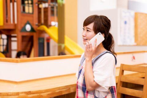 保育士ワーカーの電話がしつこい対処法5選【着信拒否はダメ】