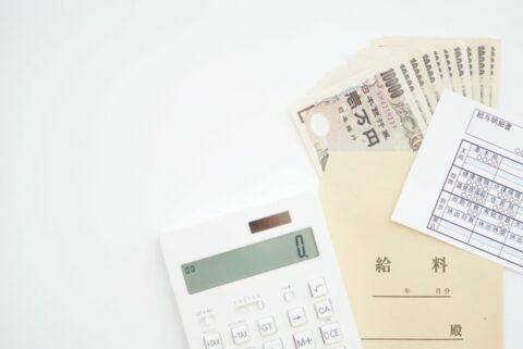 保育士の給料が安いのは当たり前と言われる理由5選【なぜなの?】