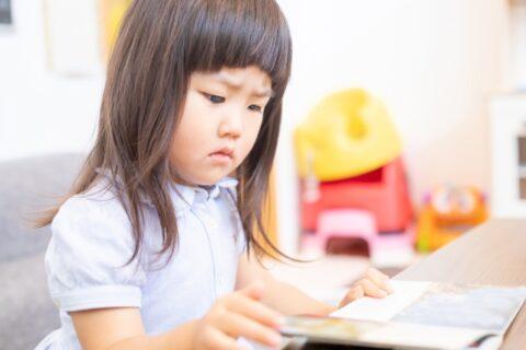 優秀な子供の親がしている子育て方法の特徴?5つのコツ